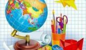 Рекомендации по организации образовательного процесса в 2020/2021 учебном году